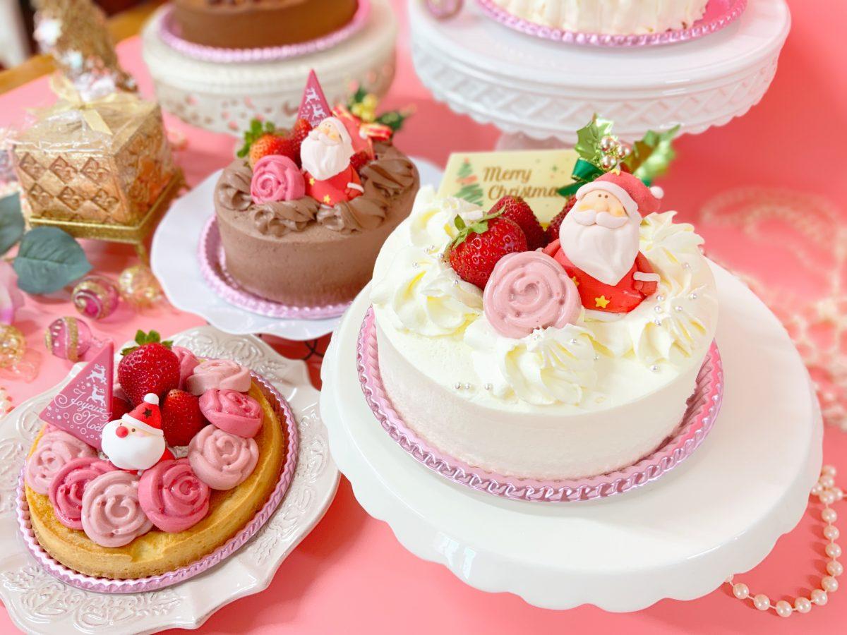 ★クリスマスケーキ2020ご予約承り中★